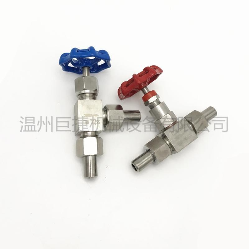 螺纹针型阀J24W-160P活动焊接式直角针型阀