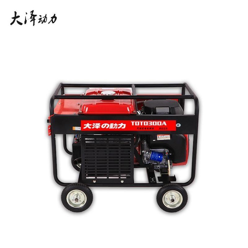 280A汽油发电电焊机操作视频