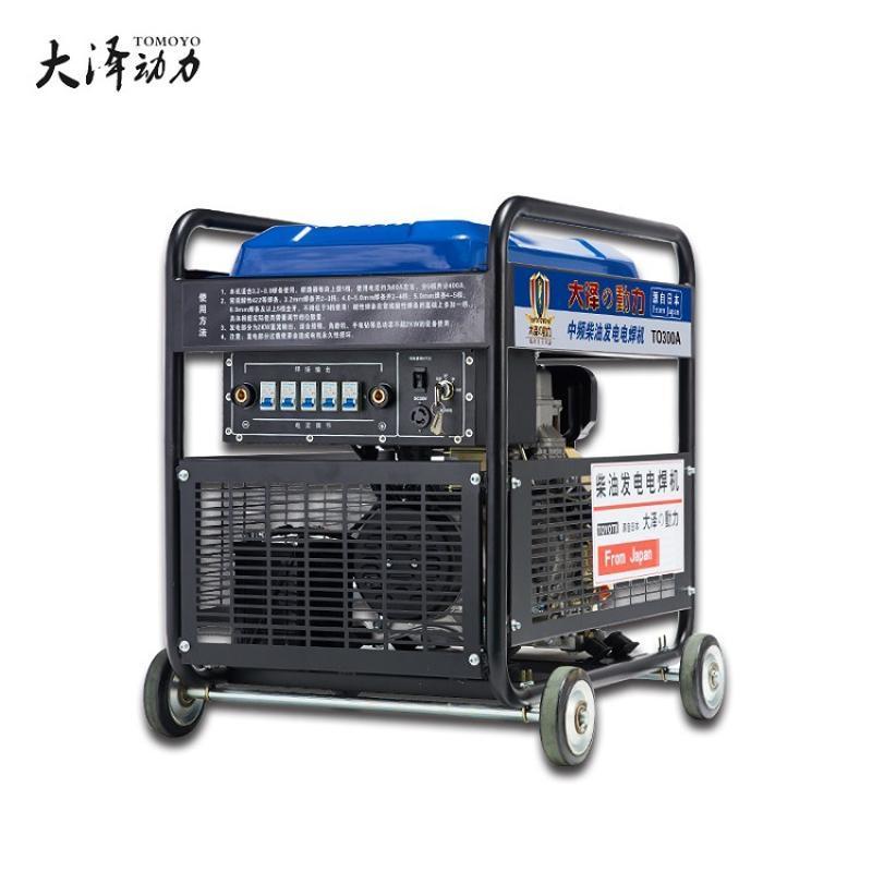 别错过280A柴油发电电焊机
