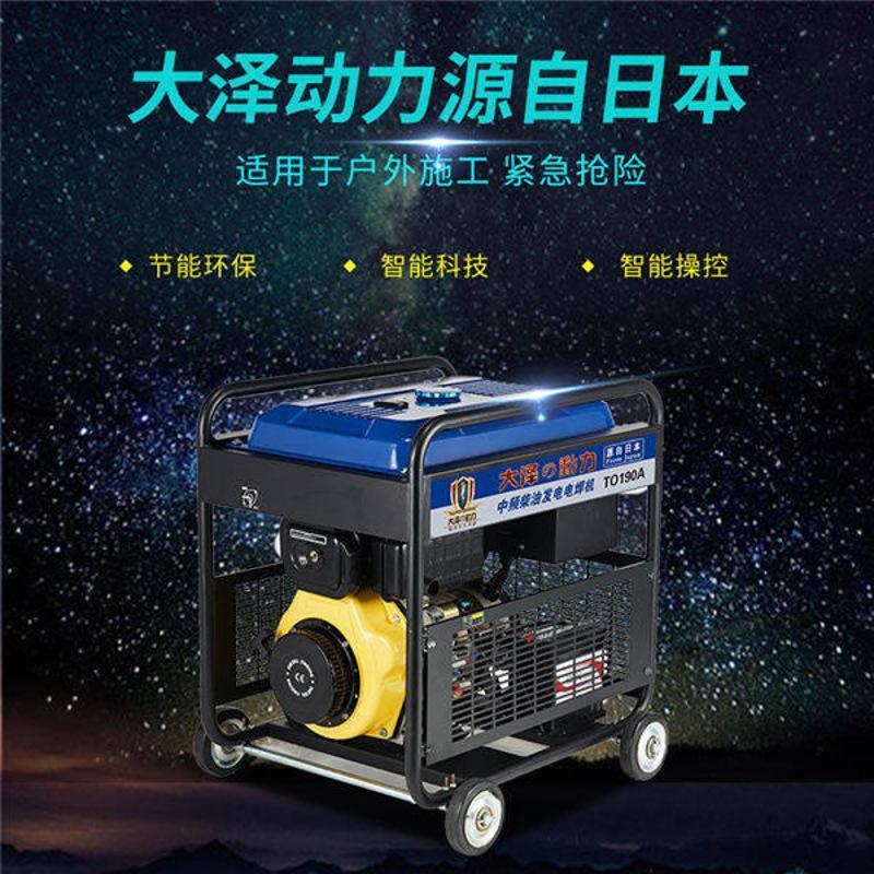 190a发电电焊机一体机报价