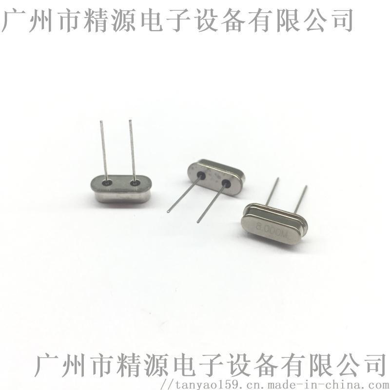 镀镍铜片焊接,电镀镍金属材料焊接,中频凸点焊接设备