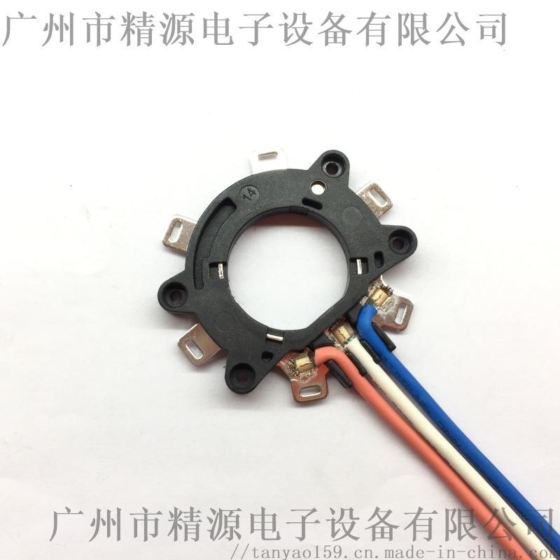 汽车电子铜片端子导线 铜线精密点焊机