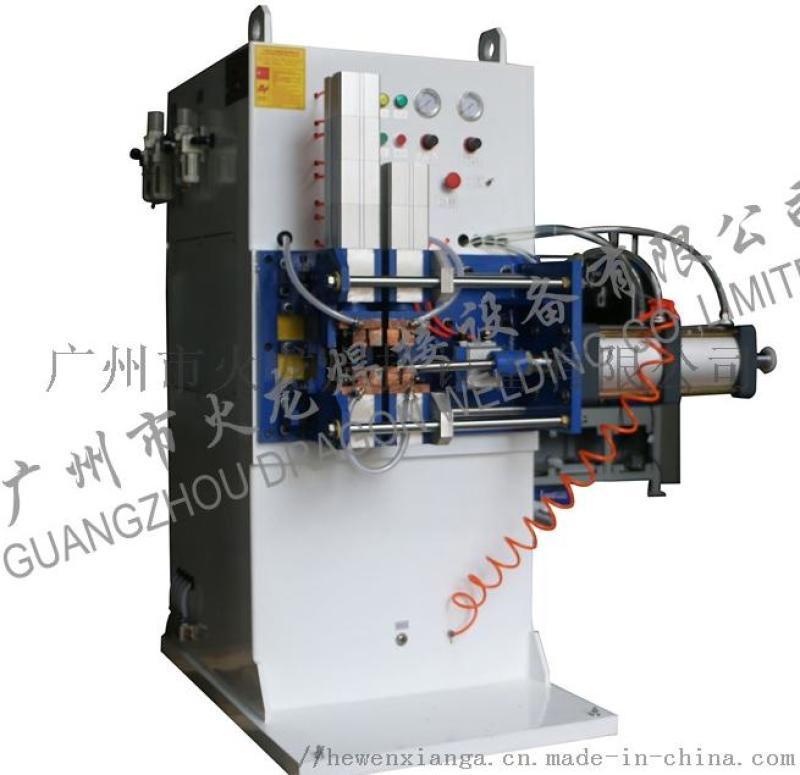 铜铝管焊机 铜铝管链接设备 冰箱铜铝管对焊机