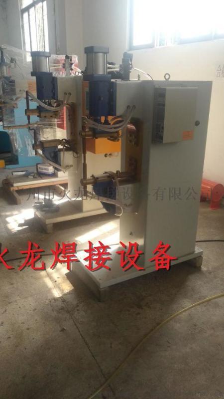 火龙UN-50电阻碰焊机