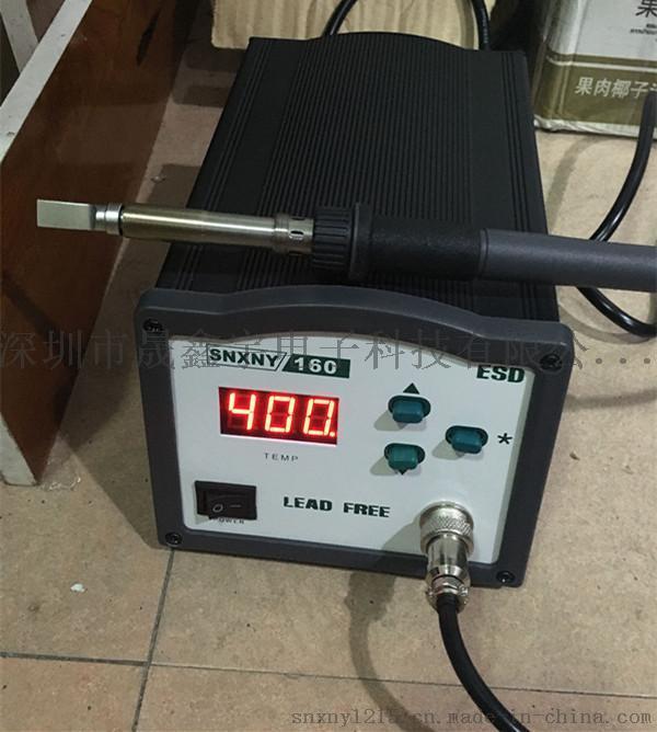 自动焊锡机  焊台
