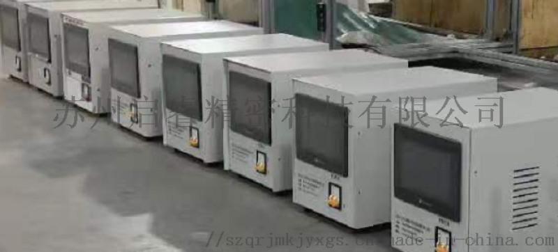 光伏焊带焊接机供应商 脉冲热压焊接机集成主机供应商