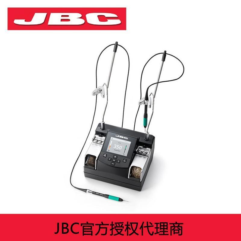 原装JBC  纳米返修工作站 NANE-2B拆焊焊台
