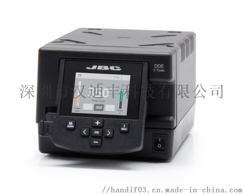 JBC 双通道控制主机DDE-2C