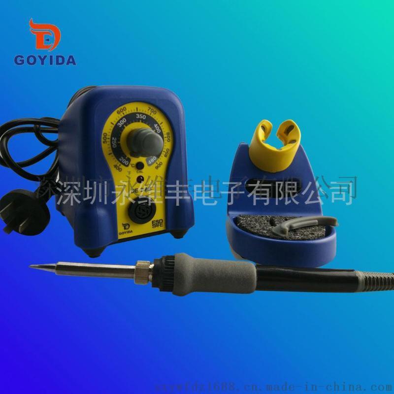 供应白光936升级焊台DE-888恒温电烙铁