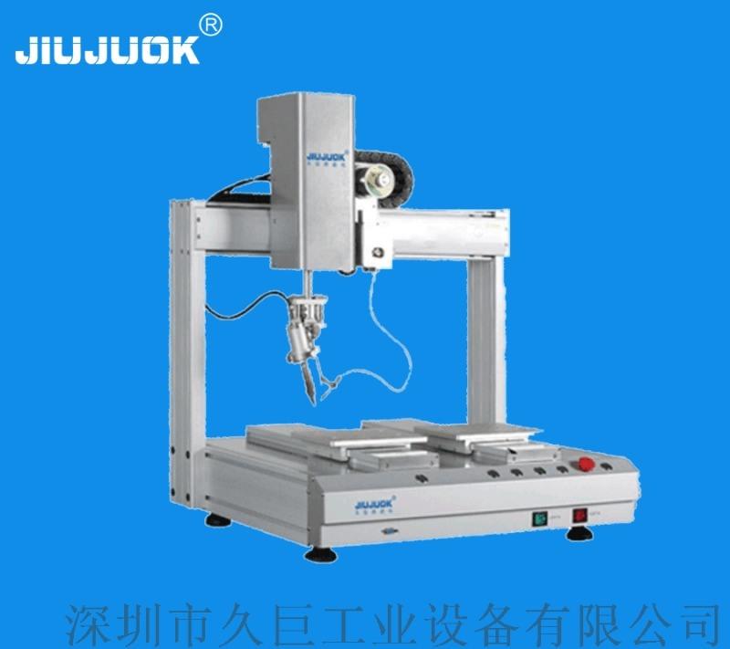 深圳桌面式四轴自动焊锡机