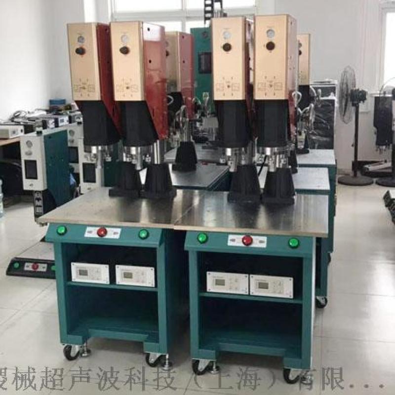 供应稷械双头超声波焊接机 双头超声波焊接