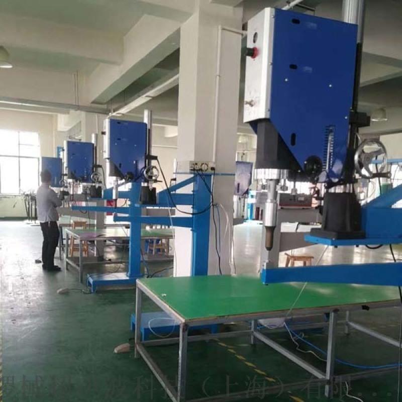中缝焊接机,中缝超声波焊接机