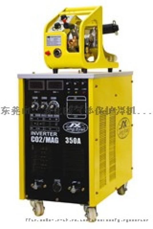 东莞精炫CO2/MAG-350A二氧化碳气保焊机