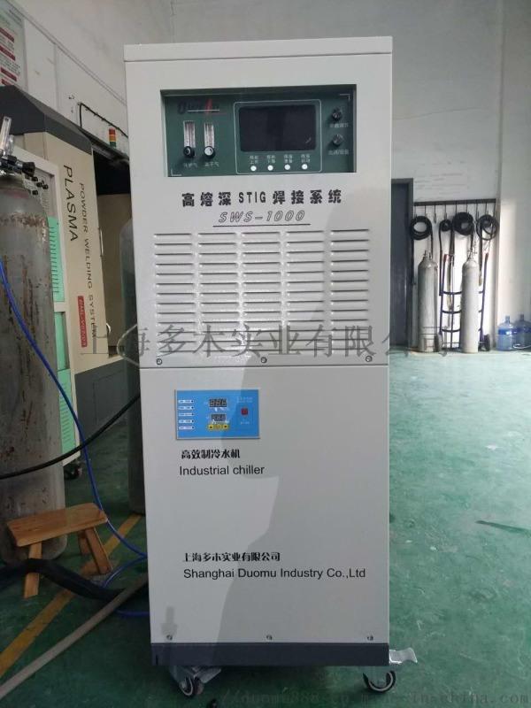 压力容器高效深熔焊机单面焊双面成型