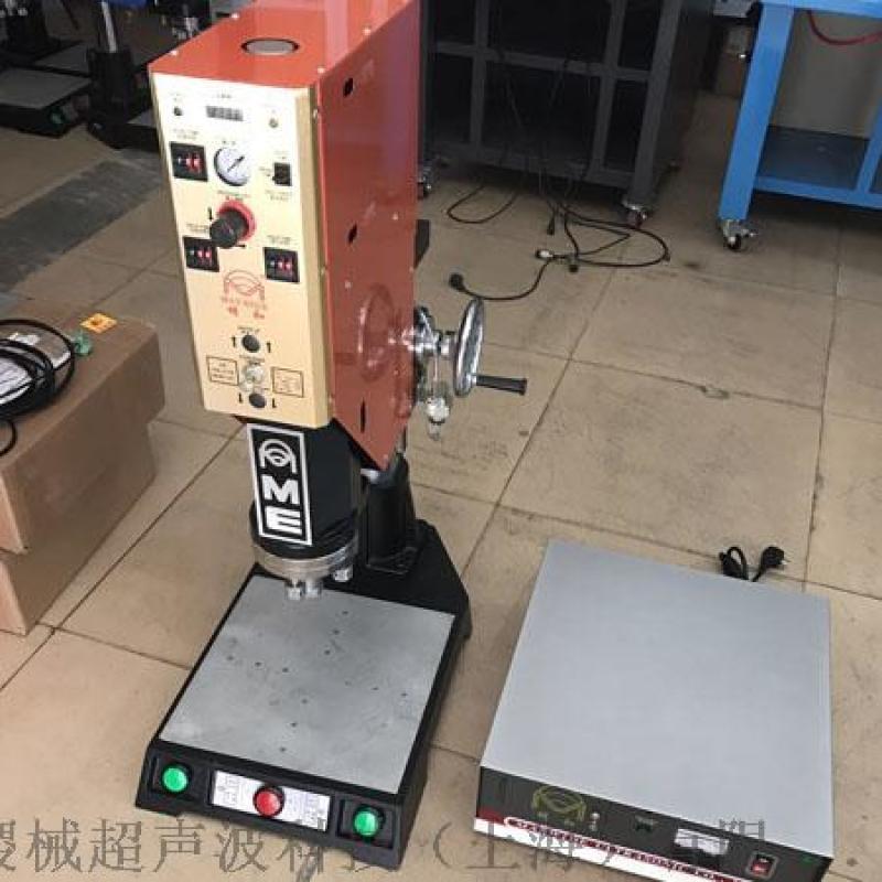 一次性封签焊接机,一次性密封签超声波焊接机