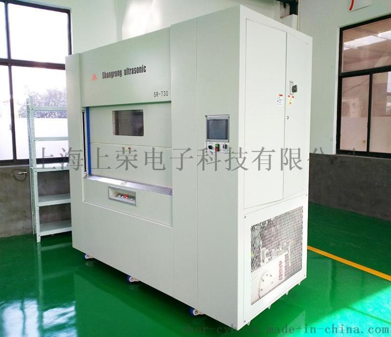 SRW-30HLS振动摩擦焊接机 进气歧管 汽车仪表盘 中央风道 邮箱振动摩擦焊接机