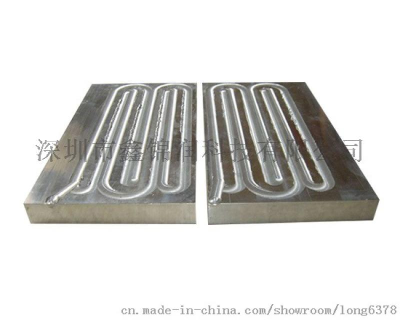 搅拌摩擦焊 焊接 加工 水冷板 液冷板 散热器