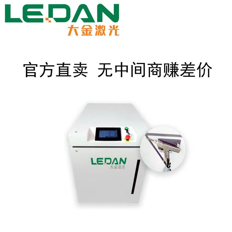 T型拼接焊接设备 手持激光焊