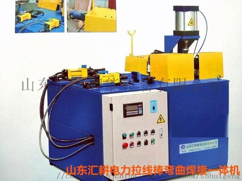 汇耕智能LXB26型电力拉线棒弯曲焊接一体机