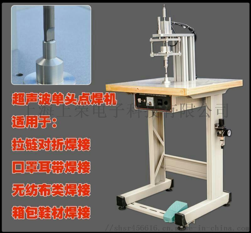 手提式焊接机/塑料焊接机 点焊机
