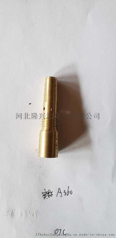 欧式导电嘴/紫铜导电嘴/水冷焊枪导电嘴