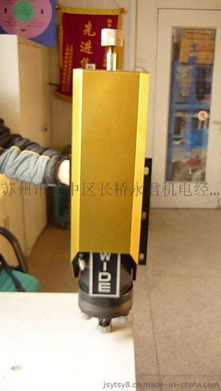 超音波文具焊接机圆珠笔焊接机
