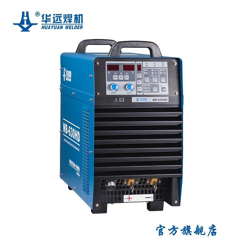 成都华远逆变式气体保护焊机焊接铝合金碳弧气刨焊机