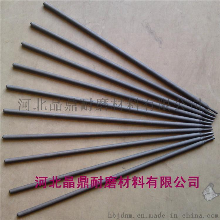 GRD856-T3A碳化钨耐磨焊条