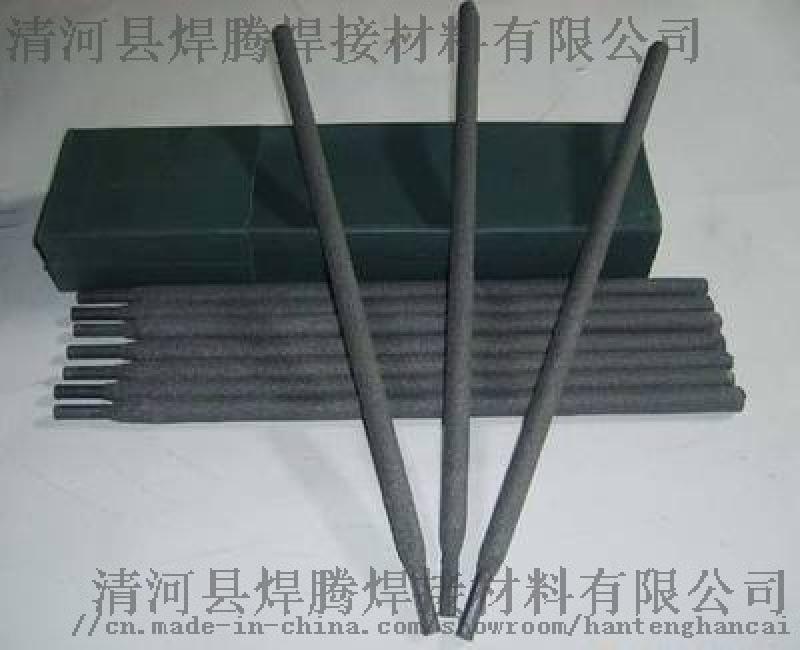 Ni847修复精锻机锤头镍合金焊条