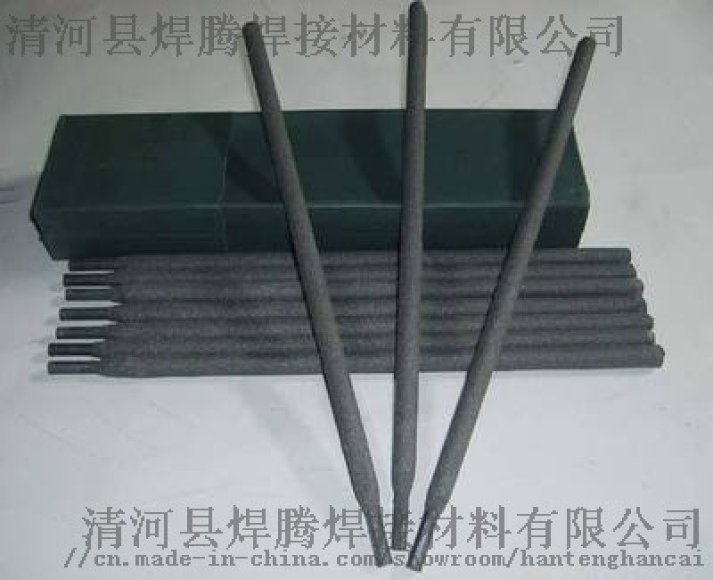 TM-55高耐磨焊条