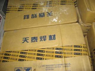 昆山天泰TL507(E7015)高强钢焊条/J507焊条