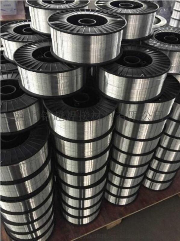 厂家直销林肯锦泰MIG用JM-56焊丝 碳钢焊丝