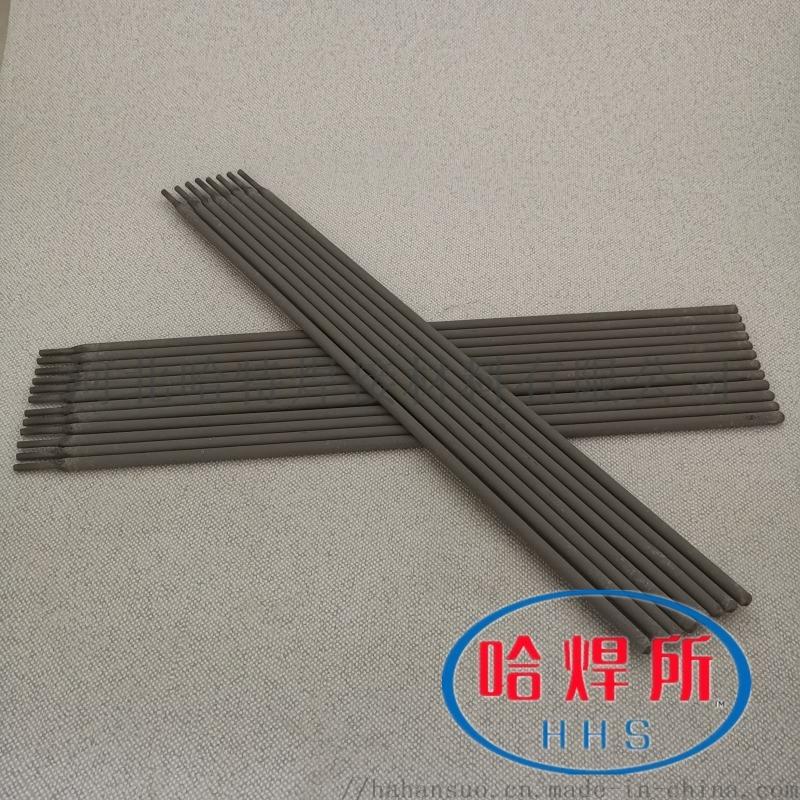 Ni102镍基焊条焊丝牌号标准纯镍合金