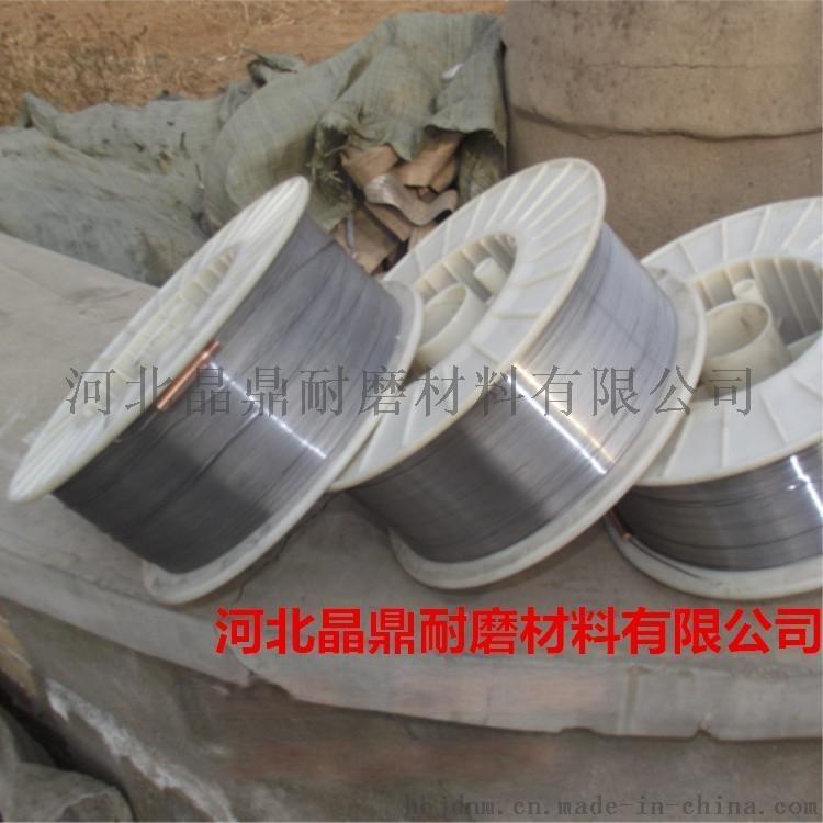 煤矿中部槽修复堆焊焊丝D888耐磨药芯焊丝