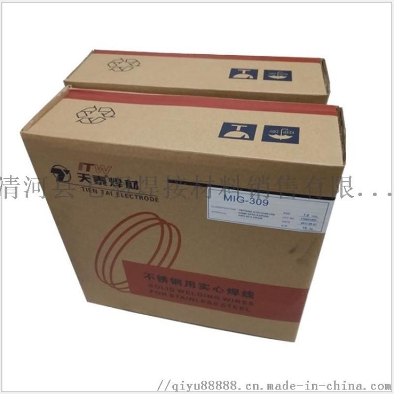 2209焊丝E2209T1-1不锈钢药芯焊丝