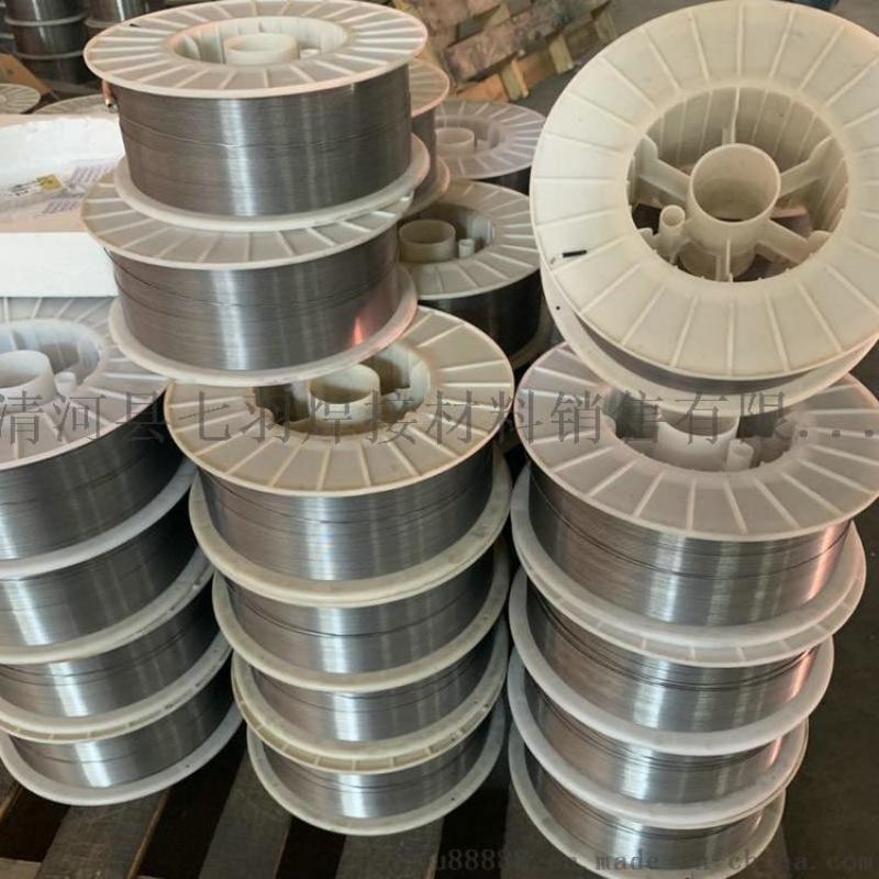 309MoL焊丝E309LMoT1-1不锈钢焊丝