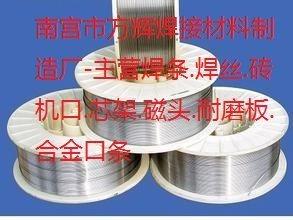ER309LMo不锈钢药芯焊丝