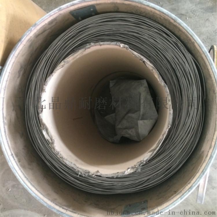 晶鼎JD-YD198耐磨复合板多层堆焊焊丝