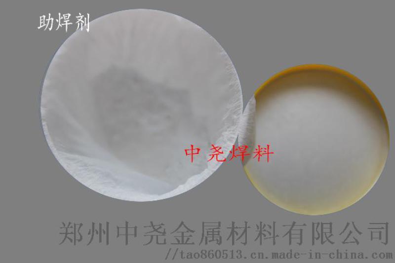 配合银基钎料焊接助焊剂银焊膏 QJ305银焊膏