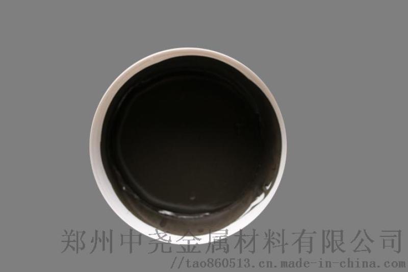 铜及铜合金焊接  6银-18银铜磷焊膏