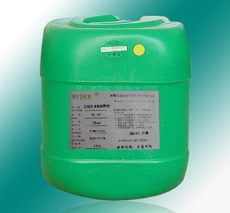 无卤素助焊剂(WS-866)