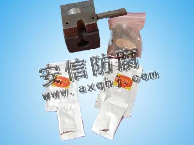 铝热焊剂/铝热焊模具