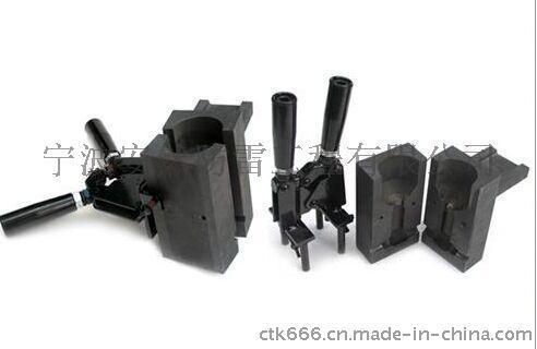 热熔焊剂放热焊接模具