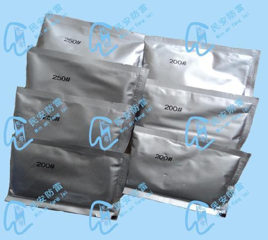 热熔焊剂(MA-HJ)