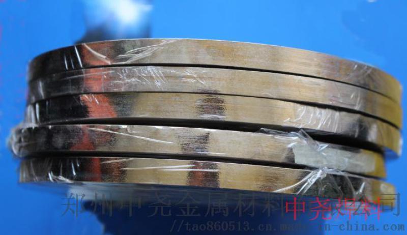 铜及铜合金焊接用低温非晶态焊片 铜非晶焊片