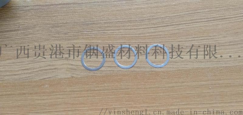 预成型焊锡片SAC305焊锡片