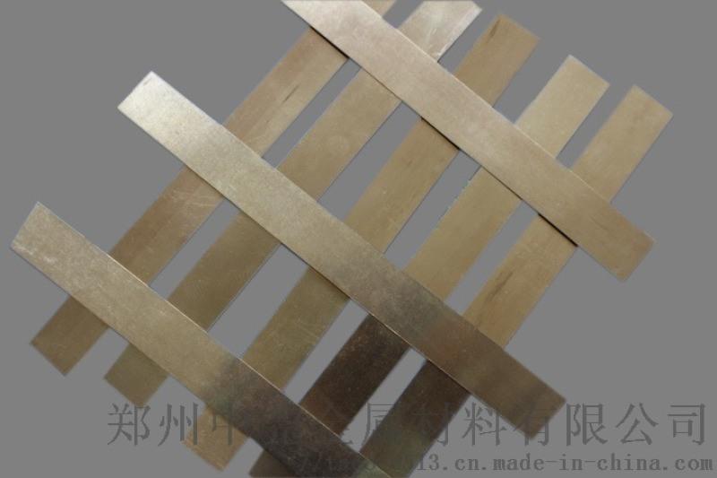 多规格99.99%铜焊片 HL105焊片