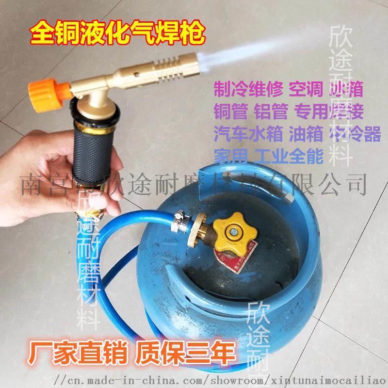 无氧液化气焊枪煤气焊枪铜铝管空调高温  焊枪家用