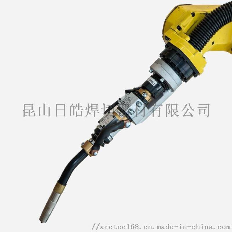 机器人焊枪ARH01350内置式带防碰撞装置机器人焊枪