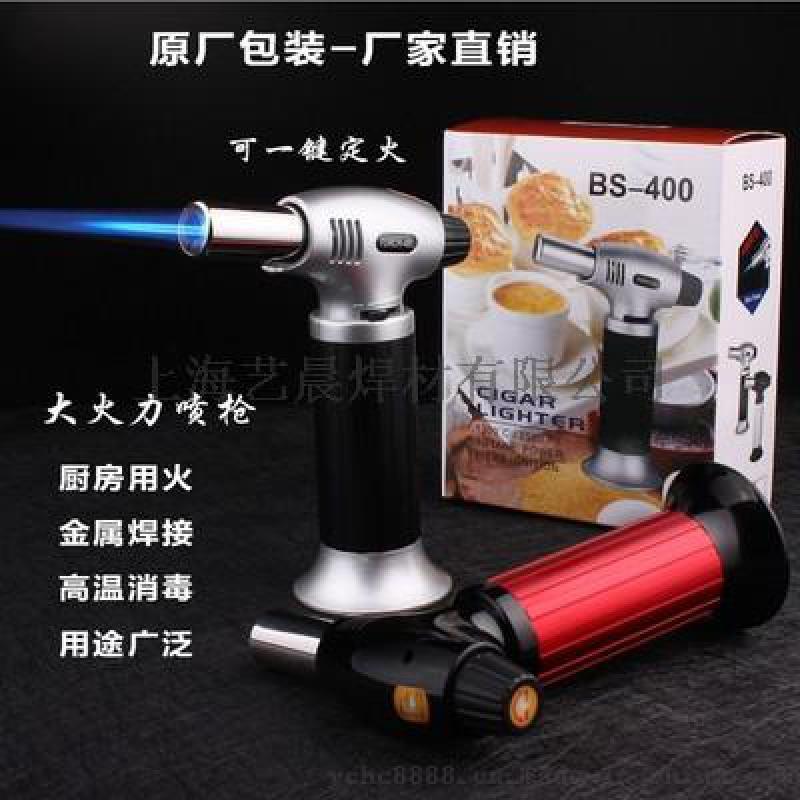 卡式焊枪  低温铜铝焊丝铜铝焊条打火机焊枪修补